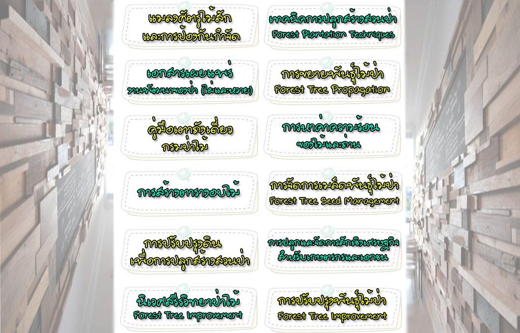 knowledge management dissertation writing